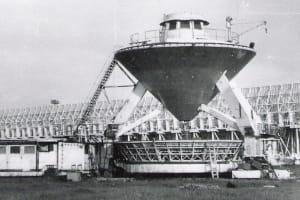 1974 год КРУПНЕЙШИЙ РАДИОТЕЛЕСКОП