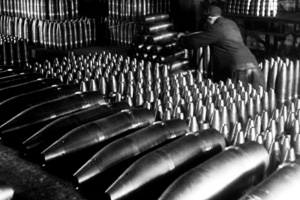Декабрь 1941 ПЕРВАЯ ПАРТИЯ