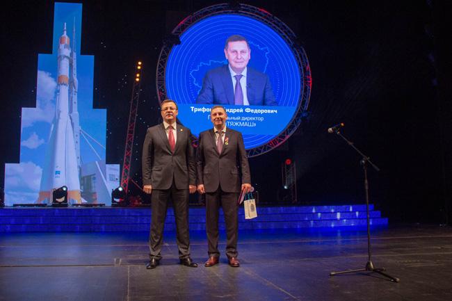 Генеральный директор АО «ТЯЖМАШ» Андрей Трифонов и губернатор Самарской области Дмитрий Азаров