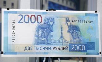 Продукция АО«ТЯЖМАШ» нановой банкноте