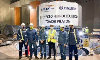 НаГЭС «Айюрикин» вЭквадоре состоялось опускание ротора гидрогенератора вшахту агрегата